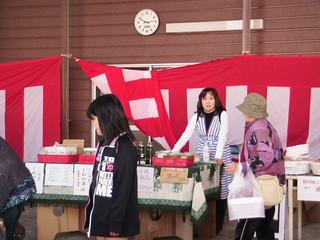 たかはらお茶街道祭り 001.jpg