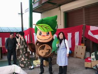 たかはらお茶街道祭り 003.jpg