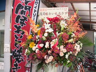 浅間ほわいと焼き 新宿1号店 015.jpg